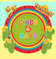fiesta postcard cactus sombrero maraca text vector image
