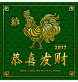 gold Chinese New Year Banners Hieroglyph Rooster vector image