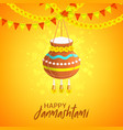 happy janmashtami design card vector image