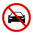 no car sign vector image vector image