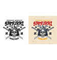 skull japanese samurai in helmet and swords vector image