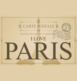 vintage postcard with the eiffel tower in paris vector image vector image