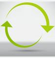 abstract arrow icon vector image vector image