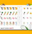 finish the pattern game for kids vector image vector image