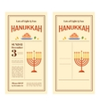 Happy Hanukkah greeting card party invitation vector image vector image