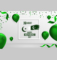 happy independence day pakistan 14 august vector image vector image