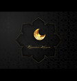 ramadan kareem black luxury gold background vector image