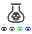 test tube baby icon vector image