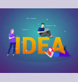business meeting and brainstorming idea and vector image