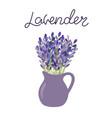 lavender flowers in a vase lettering vector image vector image
