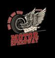 motor speedway racer winged wheel design element vector image