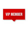 vip member red tag vector image