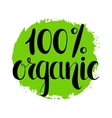 One hundred percent organic natural label vector image