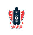 logo for mars project with abstract image of vector image