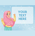 muslim woman show a victory gesture vector image vector image