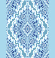 oriental blue ornament vector image vector image