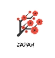 silhouette branches of sakura - drawing for vector image vector image