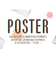 colored poster alphabet modern abstract font vector image vector image