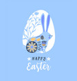 happy easter cute flower egg rabbit card vector image vector image