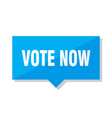 vote now price tag vector image vector image
