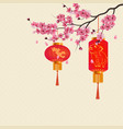 chinese new year two red lights on the branch vector image vector image