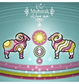 Greeting card for Eid-al-Adha with sheep vector image vector image