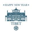 Happy New Year Tibet vector image vector image