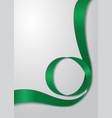 libyan flag wavy background vector image vector image