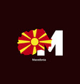 macedonia initial letter country with map and vector image vector image