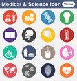 medical and science icon vector image vector image