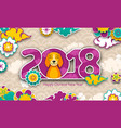 2018 chinese new year banner earthen dog vector image vector image