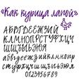 Hand-written cyrillic alphabet vector image vector image