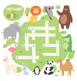 kids magazine book puzzle game forest animals vector image