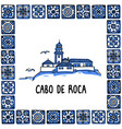portugal landmarks set cabo de roca edge of vector image
