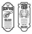set seafood flyers with crab and shrimp vector image