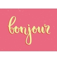 Vintage typography card vector image