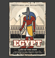 egypt ancient culture and travel anubis god vector image vector image