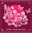 happy new chinese year card with blossom tree and vector image vector image