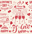 happy valentines background or wallpaper vector image