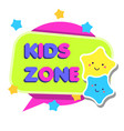 kids zone banner colorful label with cute kawaii vector image vector image