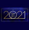 2021 simple minimal gold gradient glitter vector image vector image