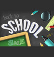 education elements colorful hand drawn text on vector image vector image