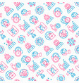 global business seamless pattern vector image vector image