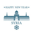 Happy New Year Syria vector image vector image