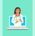 indian woman doctor online consultation concept vector image vector image