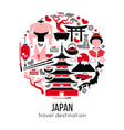 set japan tokyo and east culture symbols vector image vector image