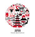set japan tokyo and east culture symbols vector image