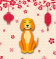 2018 chinese new year card earth dog sakura vector image