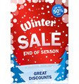 vertical sale poster on background winter vector image vector image