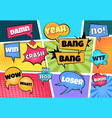 comic speech bubbles cartoon pop art clouds vector image
